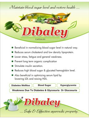 Dibaley - (Zodley Pharmaceuticals Pvt. Ltd.)